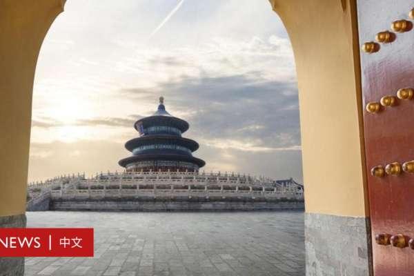 一戰終戰百年與中國》北京當局:以「華工血淚史」強調中國對世界和平的貢獻