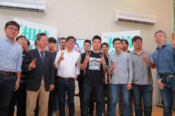 和青年創業家座談 陳其邁:將開辦青年微型創業貸款,規劃20個新創基地