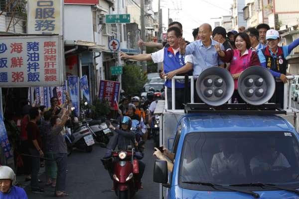 新新聞》韓粉玩過頭,陳其邁要催出綠色選民