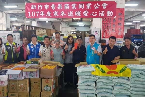 竹市青果公會寒冬送暖 30萬元民生物資送弱勢團體