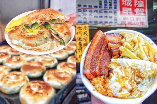 台灣人都該有這份口袋名單!全台7間最強「古早味早餐」,一出爐就秒殺、而且只要銅板價啊