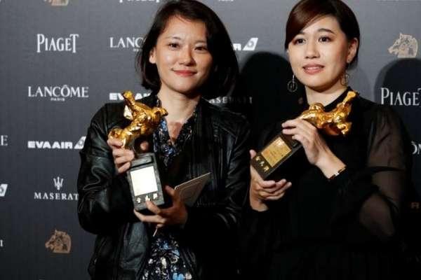 台灣地方選舉前,金馬獎導演傅榆獲獎致辭點燃「國家認同」舌戰