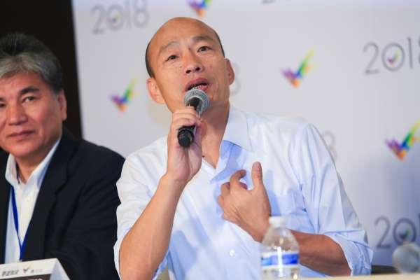 顧爾德專欄:韓國瑜是劉邦還是不在地?