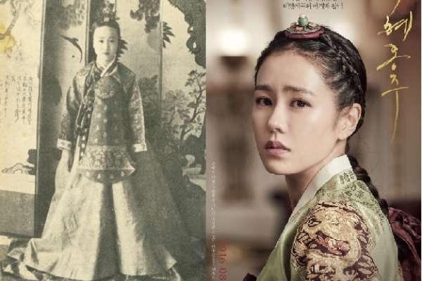 被日軍帶走的朝鮮「末代公主」,二戰後被遺忘在日本!38年後重返韓國竟成癡呆、失憶老婦