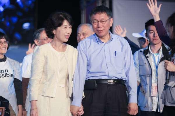 柯文哲想選?陳佩琪透露他出門前問:登記參選要1500萬,妳有沒有?