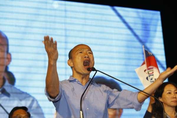 搖擺選民》昔挾韓流大勝15萬票,韓國瑜失中間選民,「70萬票奇蹟」難再