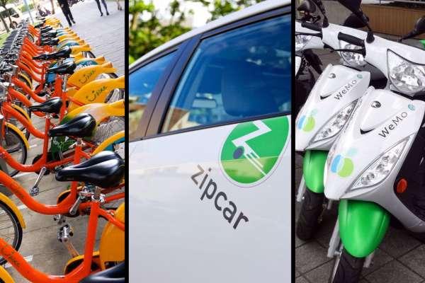不想找停車位?不想搭公車人擠人?共享經濟正夯!這「五種」共享交通工具一次解決所有難題!
