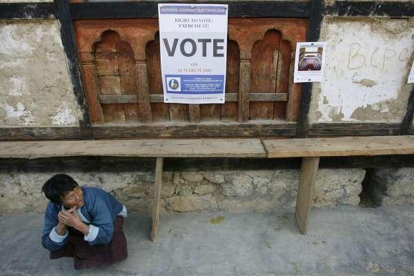 民主一定比專制好嗎?「最幸福國度」不丹的國民並不這麼想…