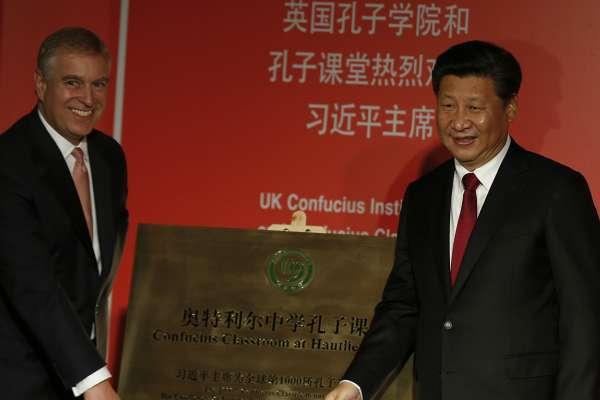 六四30年》中國藉孔子學院滲透海外 西班牙社運人士:利用西方對中國的模糊認知達成政治目的