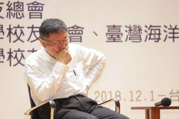吳典蓉專欄:柯文哲起心動念選總統前 先看馬克宏的下場吧