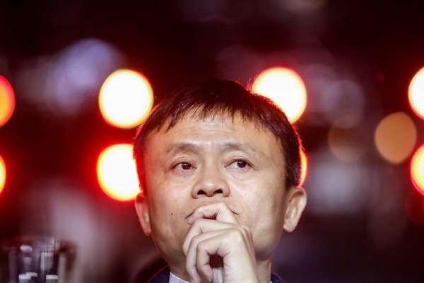 阿里巴巴創始人馬雲是中共黨員:中國民營企業家的前世今生