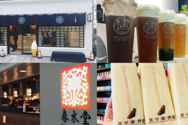 台灣紅遍國外的美食才不只手搖杯!這4大人氣美味「驚豔外人」,竟成當地熱門排隊打卡點