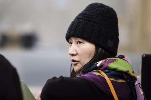最後期限1月30日!美國將正式要求引渡孟晚舟 中國外交部:美國應立刻糾正錯誤行為