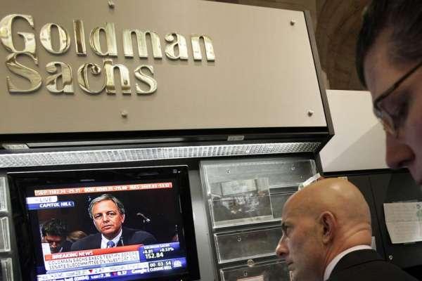 1MDB世紀貪瀆醜聞》馬來西亞政府控告國際金融業巨擘高盛集團  索賠逾千億元