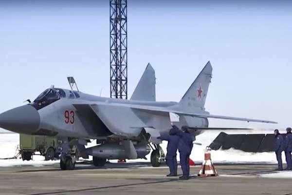 美國政府報告:我們無法防禦中俄兩國的「高超音速武器」