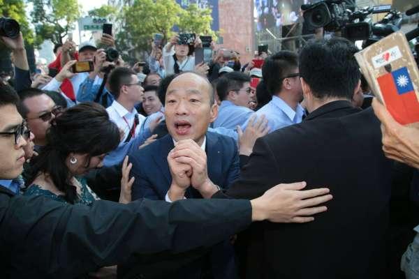 觀點投書:韓總上任,綠營官場文化現形!