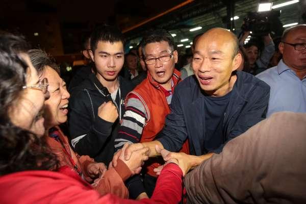 劉性仁觀點:高雄香港海南三亞共同打造愛情產業鏈之設想