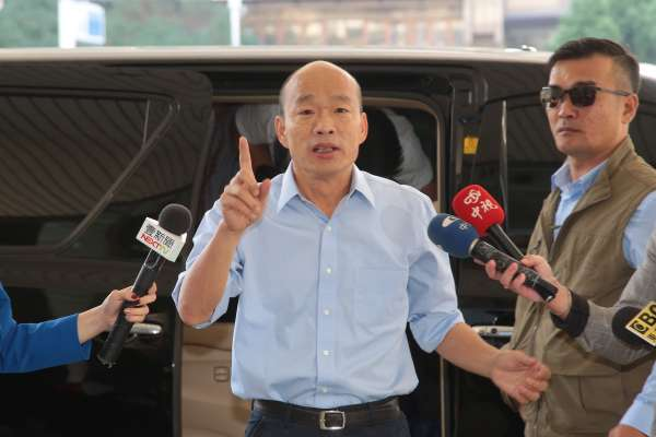 韓國瑜公布政見發表會講稿全文,沒有「棋子與塞子」,但多了這些內容…