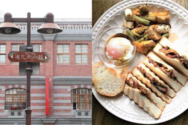 台北最迷人的地方絕對是大稻埕!6間迪化街「老宅咖啡館」快來舊醫院、老藥房喝下午茶
