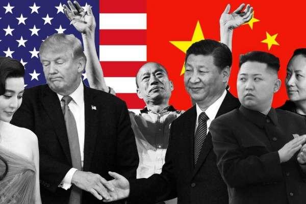 BBC的2018兩岸三地十大新聞:台灣九合一選舉、美中貿易戰、還有金正恩、孟晚舟與范冰冰...