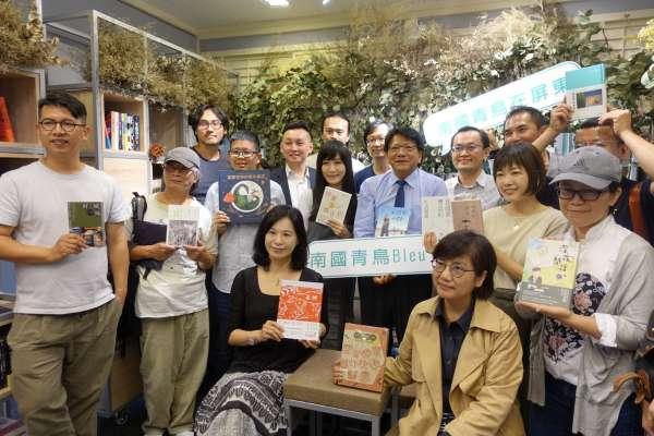 南國青鳥書店進駐屏東 開展「南方學」新視野