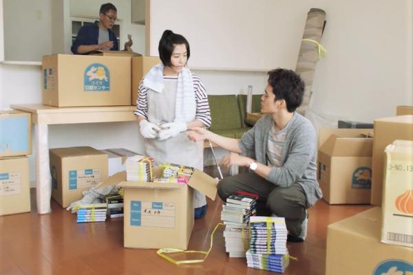 你有用不到的二手書、衣物、家電嗎?2019全台「物資需求總整理」送出愛心助弱勢過好年