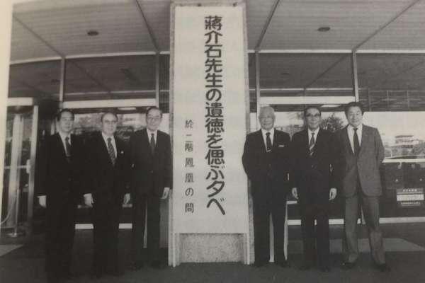 許劍虹觀點:日本人的「兩岸中國觀」