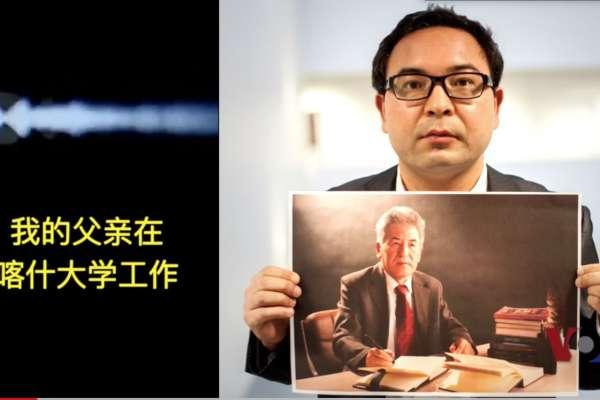 「我的父親為中國共產黨工作,現在他被抓了,我想知道他犯了什麼罪」尋找失踪父親的維吾爾留學生