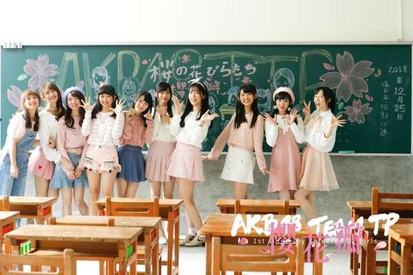 觀點投書:AKB48 TeamTP唱片佳績恐怕只是曇花一現