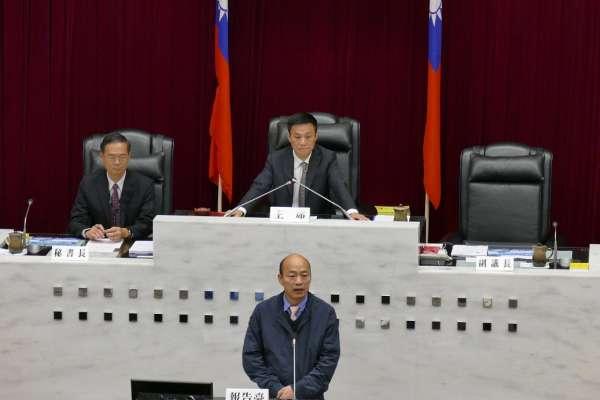配合監督透明 韓國瑜接受基層公務員議會備詢