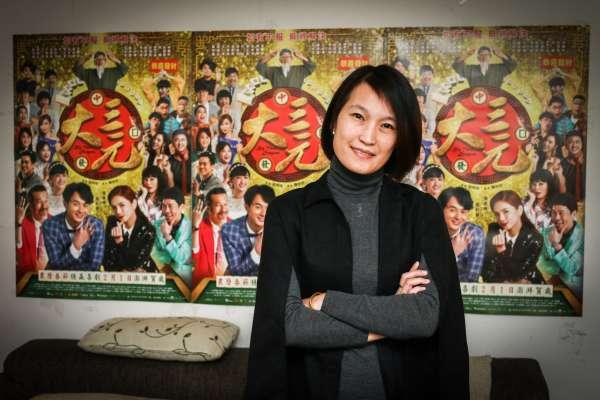 專訪導演陳怡妤》執導台灣首部麻將賀歲片,她對票房「不求有功,但求無過」