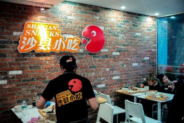 橫濱街頭的「沙縣小吃」……中國「網紅小吃」的全球化之夢