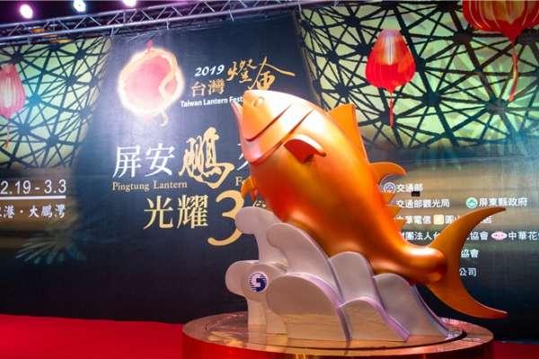 2019台灣燈會在屏東 推出十大精選深度遊程
