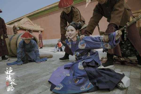 《延禧攻略》《如懿傳》遭禁播!中國官媒列宮鬥劇5大罪狀:超過對優秀共產黨員的宣傳