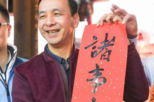 觀點投書:黨內霸凌 吳王成了正港「朱隊友」