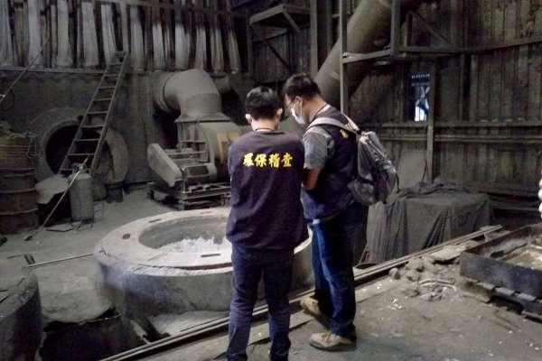林口煉鋁工廠粉塵污染民眾財物 依法裁罰並停工改善