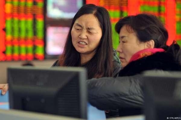 厲害了我的股》中國數百家上市公司虧損爆雷 股市縮水超過人民幣14兆!
