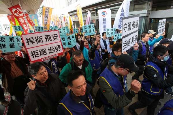 華航機師罷工始末一次看懂!32小時談判過程大公開,告訴你勞資究竟在爭什麼