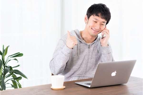 「在家上班」是work from home還是work at home?揭最正確用法,差1字意思差很大