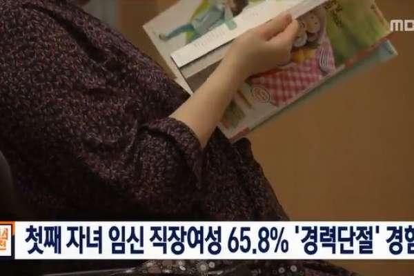 「有了孩子就不自由」、「小孩現在難幸福」...南韓已婚女性半數不願生育,少子化雪上加霜