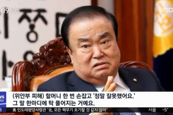 「天皇根本是戰犯之子!」南韓國會議長強硬回應失言風波:該道歉的人反而要我道歉,這是做賊喊捉賊