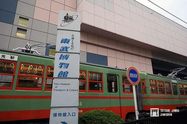 一開始建設就電氣化、第二代社長任職長達53年…鐵道迷不可不知的「東武鐵道」小知識