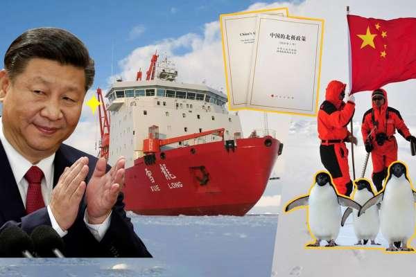 【風云軍事】習近平抓北極熊?進擊極地冰上絲路現形!真相是..中國又在癡人說夢?