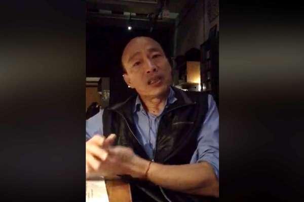韓國瑜:全台灣人都欠高雄人