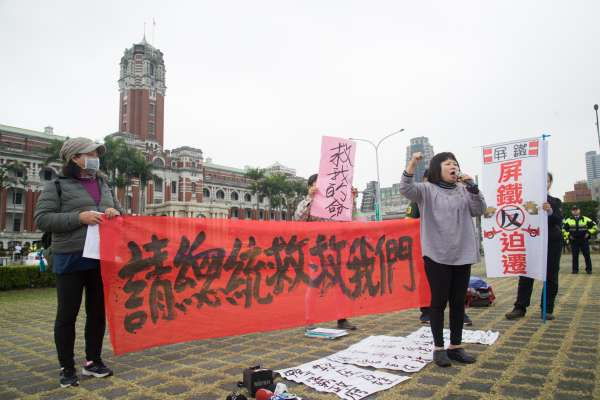 蔣月惠偕受迫遷戶北上總統府抗議 高喊「總統救救我們」