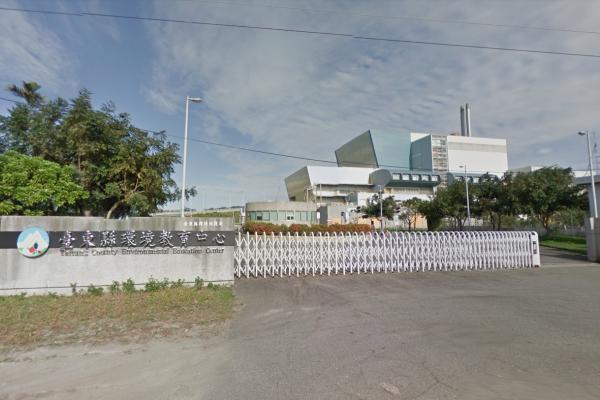 完工後沒燒過1天垃圾!台東焚化廠轉型「環境教育館」遭打槍,行政院要追回21億補助款