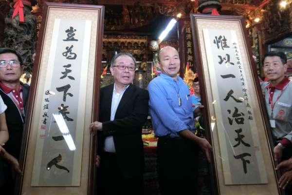 夏珍專欄:「韓國瑜障礙」別成了國民黨的心魔
