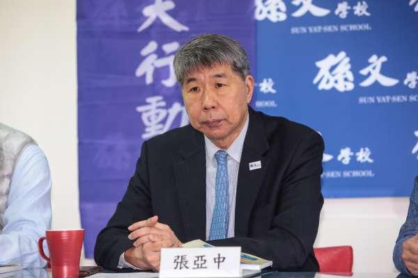 政見會轟國民黨「沒出息」 張亞中:承認台灣人也是中國人兩岸才和平