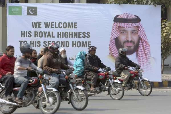 在西方吃不開 到亞洲笑開懷 沙烏地王儲大撒幣之旅 下一站來到……中國