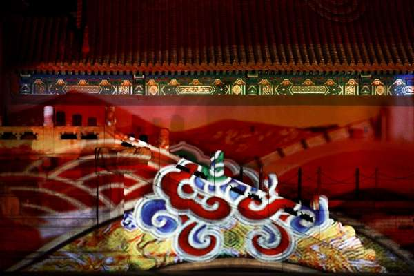 中國首都北京 城市治理「最後一公里」發力